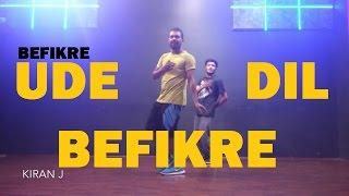 Ude Dil Befikre | Befikre | Bollyswag | Dance video | KiranJ | DancePeople Studios.