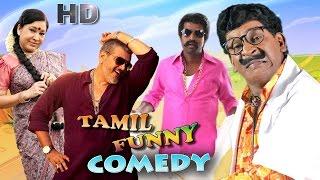 Tamil movie comedy scene | tamil funny scene | HD 1080 | tamil non stop comedy | upload 2016