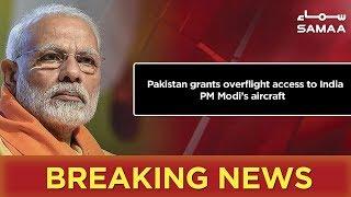 Breaking News   Pakistan Grants Overflight Access To India PM Modi's Aircraft   SAMAA TV
