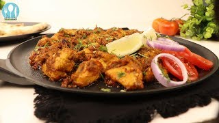 Tawa Chicken Bangla Recipe By Cooking Channel BD.