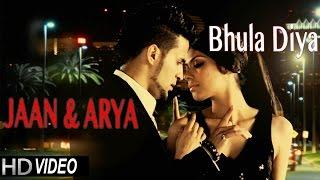images New Hindi DJ Songs Bhula Diya Remix JAAN ARYA