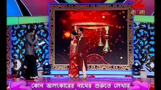 Tumi Je Amar - Episode 7 - March 10, 2014 - Full Episode