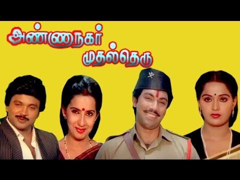 Xxx Mp4 Annanagar Mudhal Theru Sathyaraj Prabu Ambika Radha Tamil Comedy Movie 3gp Sex