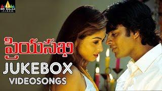 Priyasakhi Jukebox Video Songs | Madhavan, Sada | Sri Balaji Video