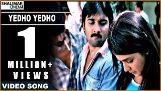Sasirekha Parinayam Movie | Yedho Yedho II Video Song | Tarun, Genelia
