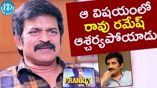 Rao Ramesh Surprised About That Matter - Brahmaji    Frankly With TNR    Talking Movies with iDream