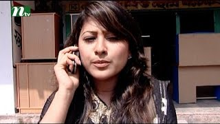 Bangla Natok Houseful (হাউস ফুল) l Episode 80 I Mithila, Mosharraf Karim, Hasan l Drama & Telefilm