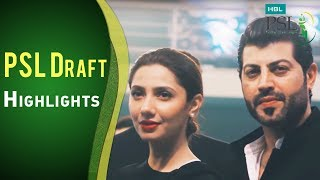 HBL Pakistan Super League Player Draft 2017 Highlights