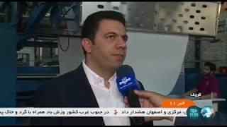 Iran made Furniture Textiles manufacturer, Gharchak county توليدكننده پارچه مبلي شهرستان قرچك ايران