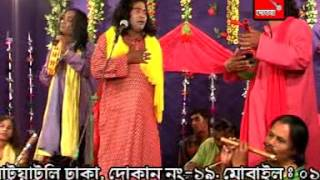 Ekbar ese prano bondhu | Eshak Sorkar | Biccheder Gaan | CD ZONE
