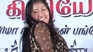 Tamil Record Dance 2016 / Latest tamilnadu village aadal padal dance / Indian Record Dance 2016 23