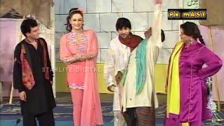 Chutki Nargis and Tariq Teddy New Pakistani Stage Drama Trailer Full Comedy Funny Play