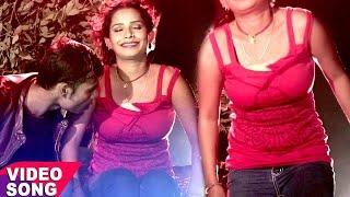 भोजपुरी जबरदस्त गीत 2017 - डालते करेलू माई माई - Bhojpuri Hot Song 2017 new