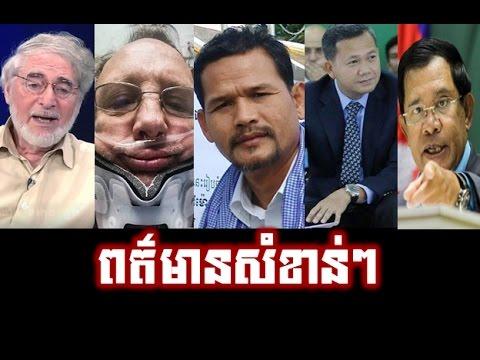 RFA Cambodia Hot News Today Khmer News Today Hang Meas Morning News Neary Khmer