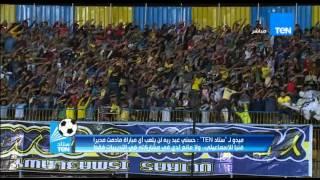 """ستاد TeN - ك/ خالد الغندور """" انتهت علاقة ميدو بالاسماعيلي و لن يدرب الاسماعيلى طول ماحسنى موجود """""""