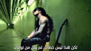 Lil Wayne  How To Love مترجمة للعربية