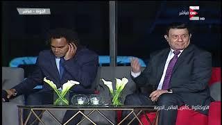 حظوظ مصر في كأس العالم .. وحظوظ أبرز الفرق المشاركة في النهائيات
