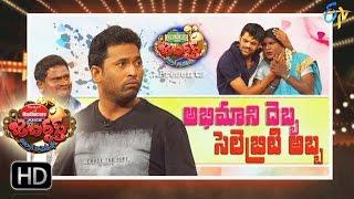 Jabardsth |16th March 2017 | Full Episode | ETV Telugu