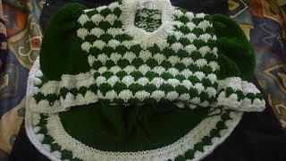 تريكو فستان للبنات بنقشة البالون والكشكش والحردات Knitting Dress 1