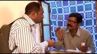 Funny video in es ki choot