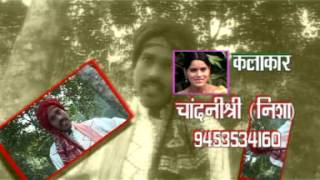 Bhojpuri Sexy Hot Superhit Song Dinesh Gour Dhobhi Geet Miss Call Mare Dhobhiniya