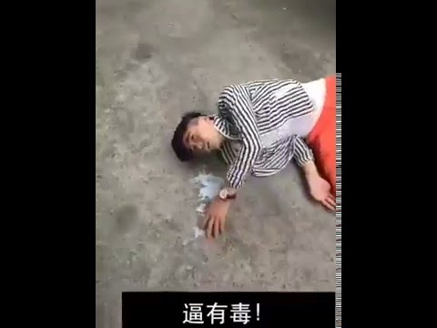 Beautiful Girl sex on the Road and Discharge