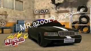 صور تعديل سيارات لعبه هجوله انستقرامي 3f2x