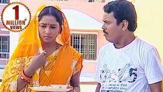DCD- 105 || BHUTUNI RA CHITKARA ... Daily Comedy Dose