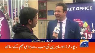 Geo Headlines - 09 AM - 17 June 2019