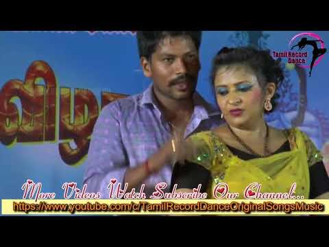 Xxx Mp4 Tamil Record Dance 2018 Latest Tamilnadu Village Aadal Padal Dance Indian Record Dance 2018 848 3gp Sex