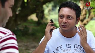 Bangla Natok Moger Mulluk EP 103 || Bangla comedy Natok 2017 || New Bangla Natok 2017