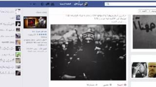 طريقة زيادة لايكات ( فيس بوك ) لصديقك #1