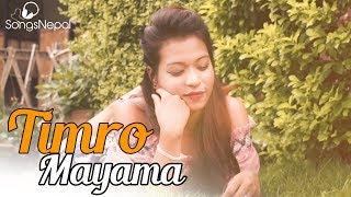 Timro Mayama - BIBK | New Nepali R&B Pop Song 2017/2074