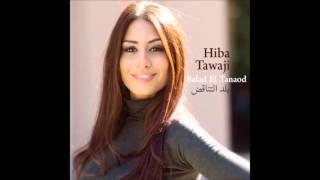 Hiba Tawaji - Balad El Tanaod