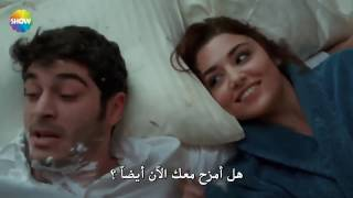 الحلقة 24 مشهد وقوع حياة على مراد و ضحكة حياة الطفولية من مسلسل الحب لا يفهم من الكلام