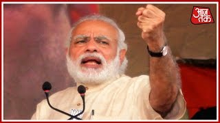 PM Narendra Modi's Rally In Balasore, Odisha