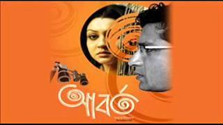 Ami Akash Khola - Aborto