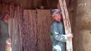 خرگاه یا خانهء سنتی مردم ترکمن چگونه اعمار می شود؟