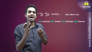 Chemestry Gunogoto Rosayon - (Lecture)
