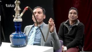 Shabake Khanda - Episode 2 - Business Class Ticket