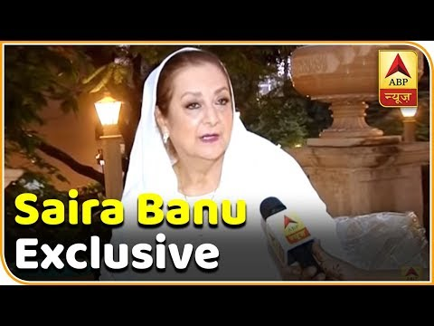 Saira Banu Writes To PM Modi Seeks Help FULL INTERVIEW ABP News