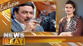 Sheikh Rasheed Exclusive | News Beat | Paras Jahanzeb | SAMAA TV | 05 JAN 2018