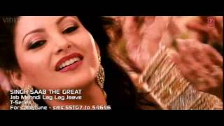 Jab Mehndi Lag Lag Jaave Singh Saab The Great HDvideoming in00h00m08s 00h00m16s
