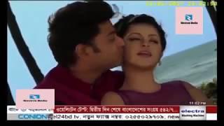 Porimonir bangla movier uncut video viral