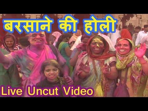 Xxx Mp4 Devar And Bhabhi Enjoying At Barsane Ki Holi Live Video 3gp Sex