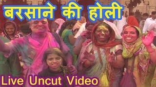 Devar and Bhabhi Enjoying at Barsane Ki Holi - Live Video