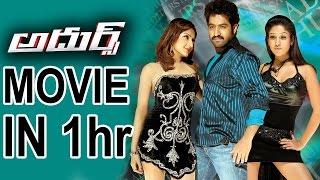 Adhurs Full Movie in 1 Hour - Short Movies - Jr. NTR, Nayanthara, Sheela