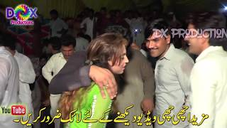 Mujra Dance Very Hot Performance on mehandi night 2017