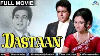 Dastaan - Bollywood Hindi Classic Movies | Dilip Kumar Movies | Sharmila Tagore | Full Hindi Movie