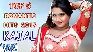 Top 5 Bhojpuri Romantic Song || Kajal Raghwani || JukeBOX || Vol 1